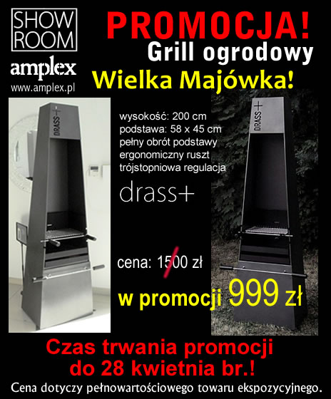 grill2